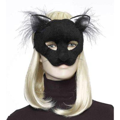 Black Cat Plush Adult Mask