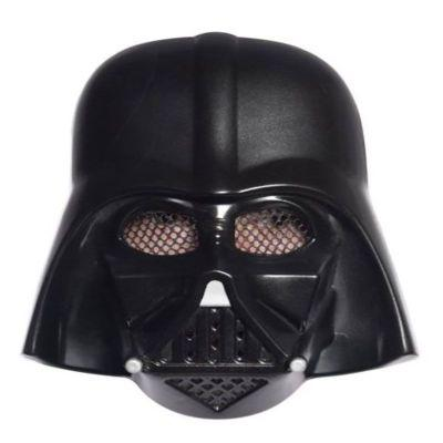 Darth Vader Adult Mask - Star Wars