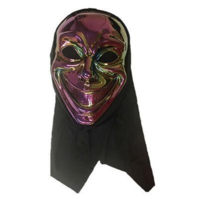 Oil Slick Grin Adult Mask