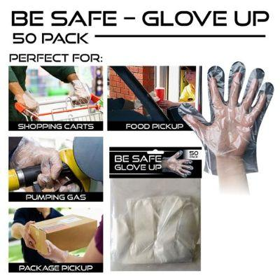 Disposable Gloves - 50 Pack