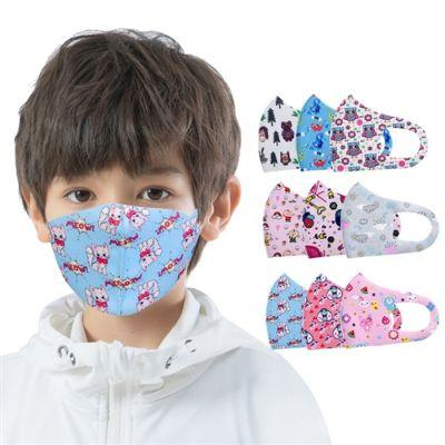 Kids Reusable Face Mask - Assorted