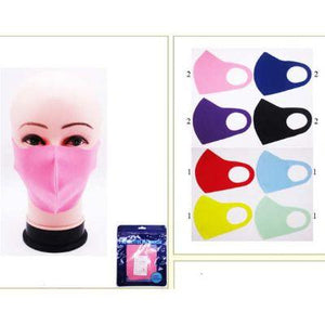 Solid Face Mask - Assorted