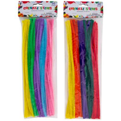 Pipe Cleaners Assorted - 50 Pack