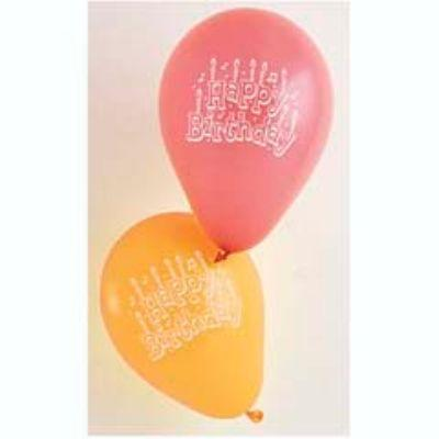 Happy Birthday Latex Balloons 5