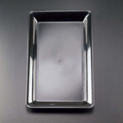 Black Rectangular Trays