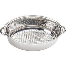 Load image into Gallery viewer, | Multi-Use Baking and Roasting Pan | Baking and Roasting Pan | Precise-Heat Pan | Precise-Heat Multi-Use Pan | stainless steel pan | Pan with Easy Lift Wire Rack | Pan | roasting pan | Precise Heat | Kitchen |