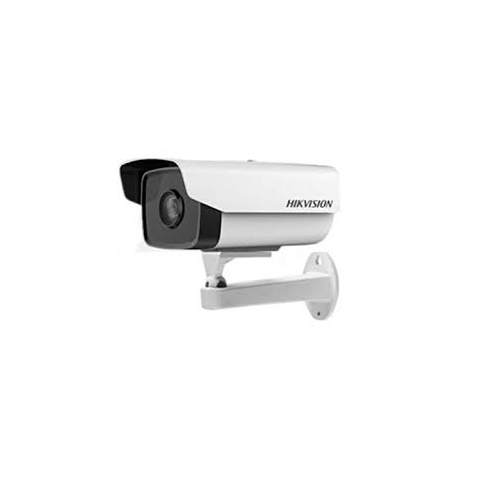 Hikvision DS-2CD122P-I3 - 2MP IP Bullet Network Camera