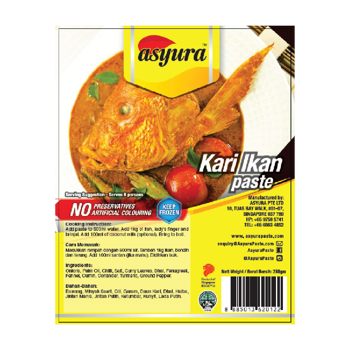 Kari Ikan (Fish Curry) Paste