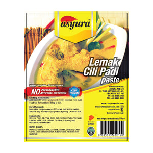Lemak Cili Padi (Spicy Coconut Cream) Paste