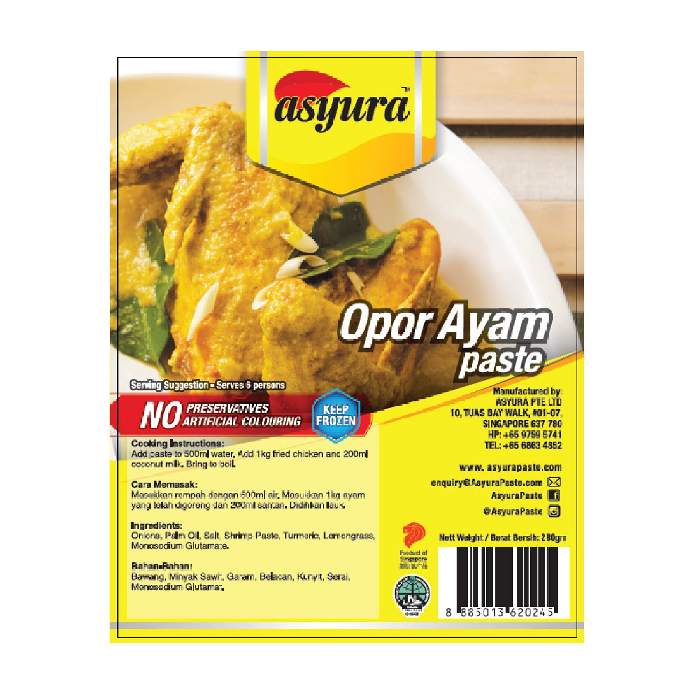Opor Ayam (Indonesian Chicken Curry) Paste