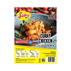 RTE: Curry Chicken (Ready-to-Eat)