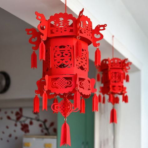 Double Happiness Lanterns