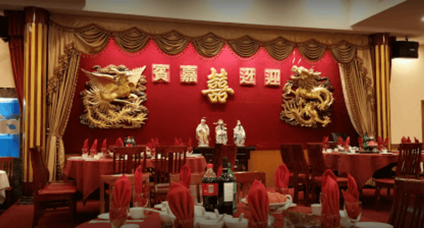 East Harbor Seafood Chinese Wedding Banquet Restaurant, New York City