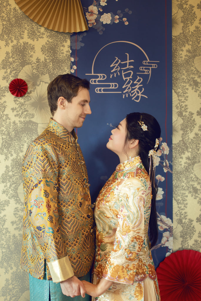 East Meets Dress Asian American Wedding Qun Kwa