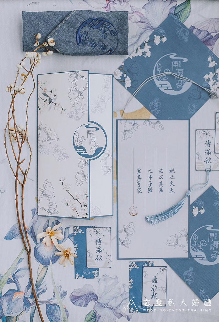 East Meets Dress Modern Blue and Grey Asian American Wedding Theme