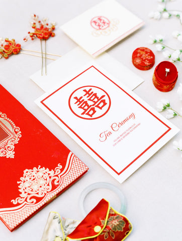 5 Must-Have Chinese Wedding Symbols For Your Wedding, Tea Ceremony Invitations, By East Meets Dress