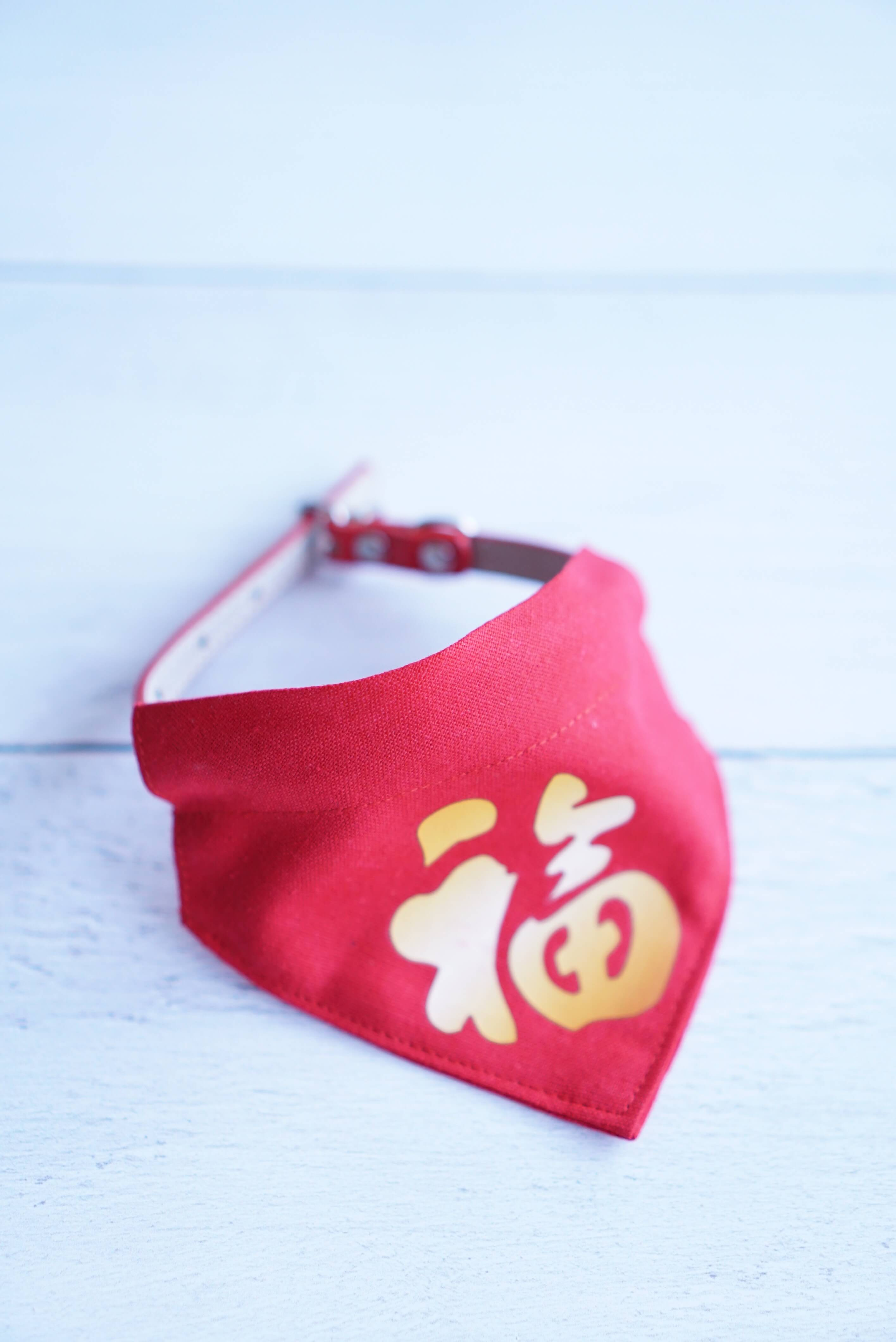 Gold Fortune Pet Bandana | Lucky Chinese Triangle Bandana for Dogs and Cats