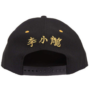 New Era x Bruce Lee Signature 9FIFTY Snapback Cap (Black)
