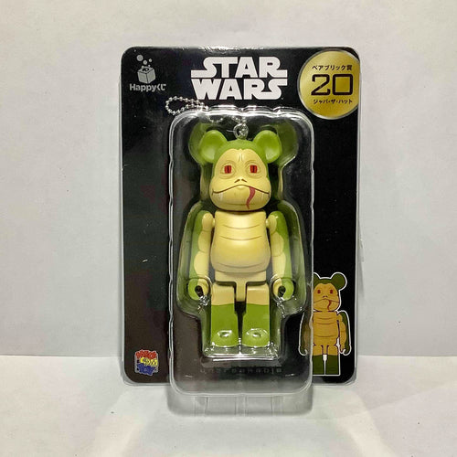 BE@RBRICK x Disney Star Wars no. 20 Jabba the Hutt (100%)