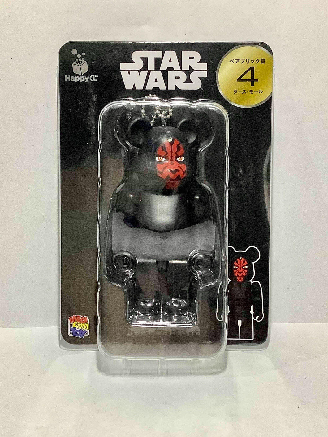 BE@RBRICK x Disney Star Wars no. 4 Darth Maul (100%)