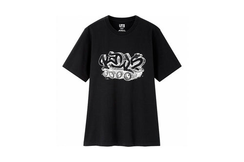 KAWS x Uniqlo Wordmark Tee (Black)