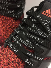Black and White Japanese Katakana Laces