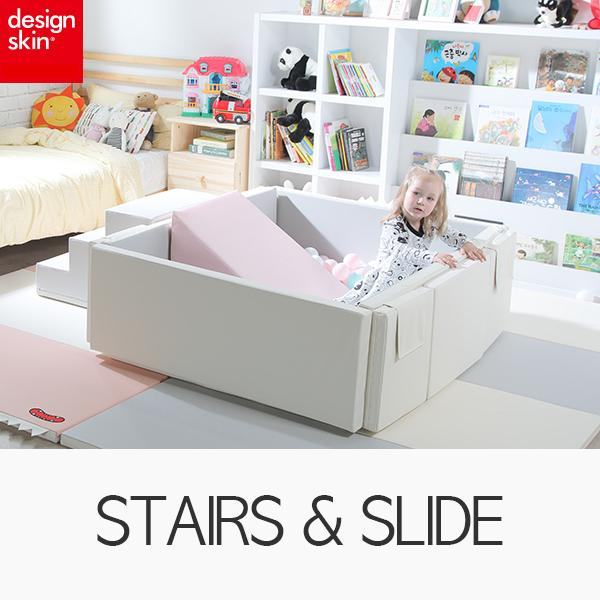 Designskin Stairs & Slide Only (Choose a Color) - Designskin