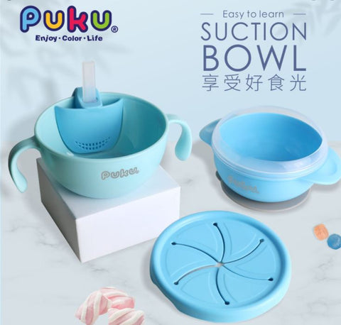 Puku 4pcs Set Suction Bowl (Blue/Pink/Yellow)