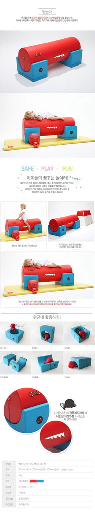 Designskin Gym The Balance Beam - Designskin