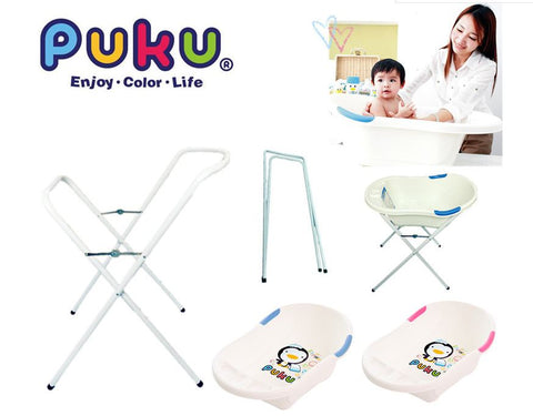 Puku Baby Bath Tub (L) with Stand