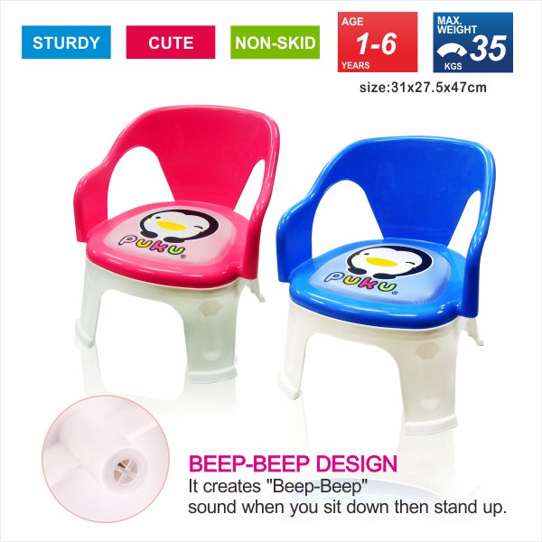 Puku Kid Chair