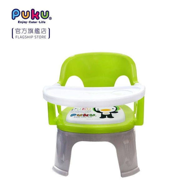 Puku BiBi Chair With Feeding Tray