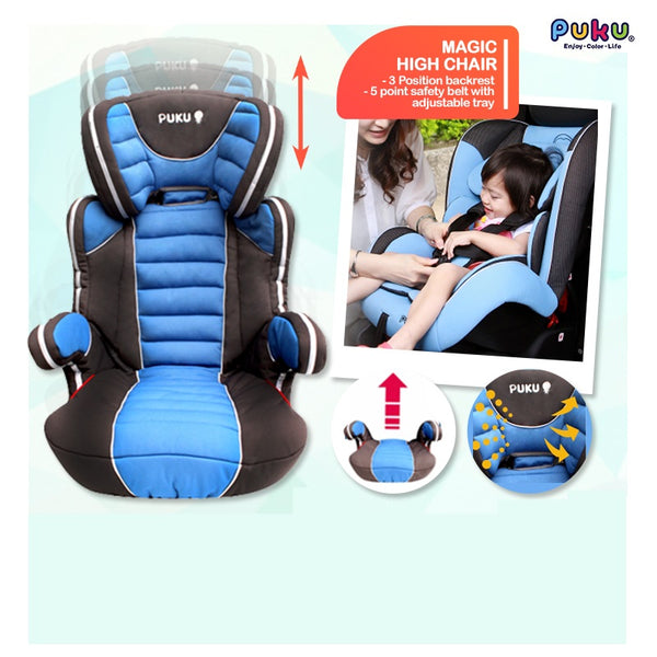 Puku High Back Booster Car Seat