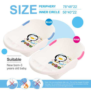 Puku Baby Bath Tub (L)