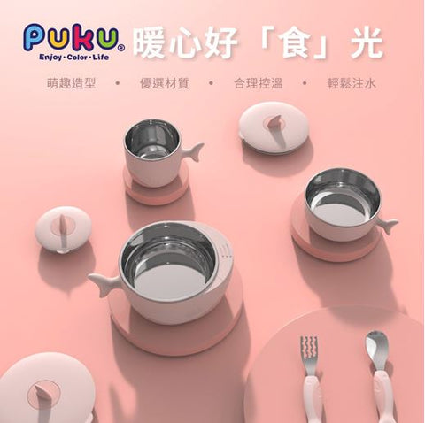 PUKU Shark 5pcs Stainless Steel Tableware Set (Blue/Pink)