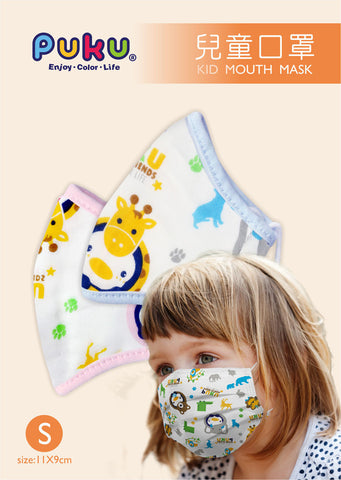 Puku 3-Ply Gauze Cotton Mouth Mask + Smart Filter (S/M)