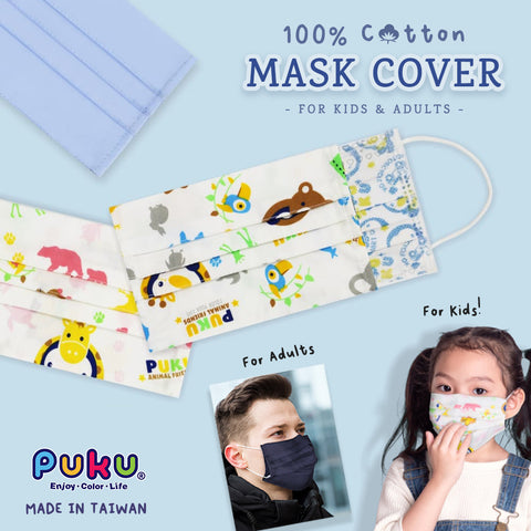 Puku Kids and Adult Mask Cover 2 pcs Pack (Blue/Pink)