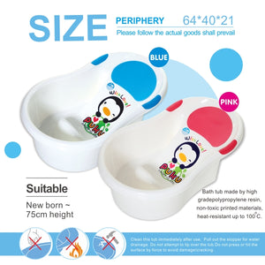 Puku Baby Bath Tub (S)