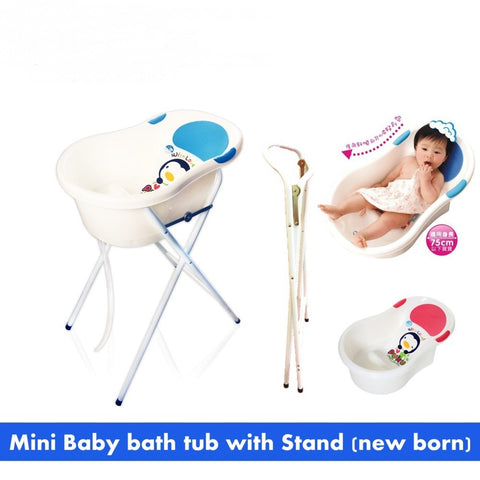 Puku Baby Bath Tub (S) with Stand