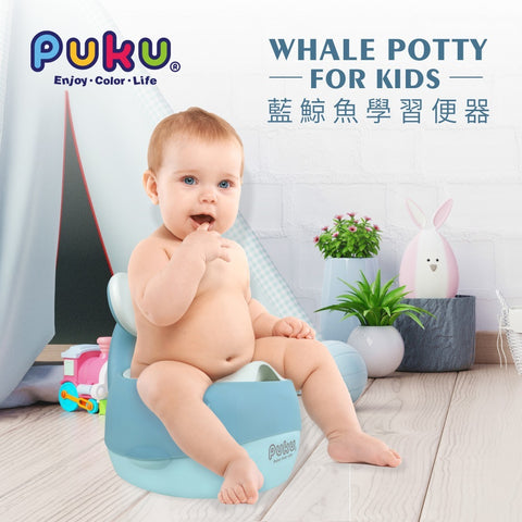 Puku Whale Training Potty