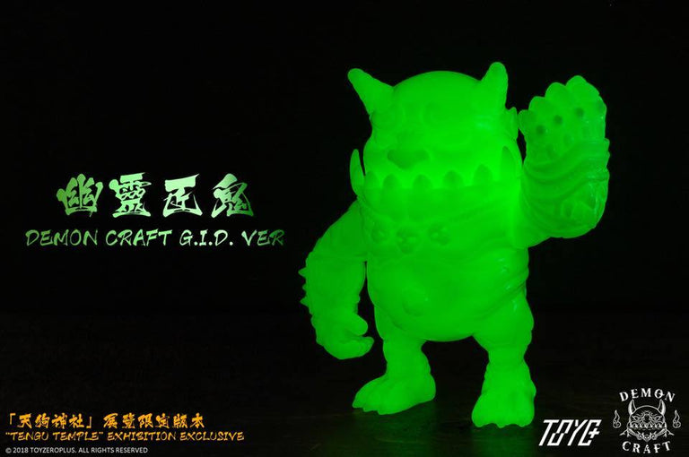 Demon Craft - G.I.D. Version