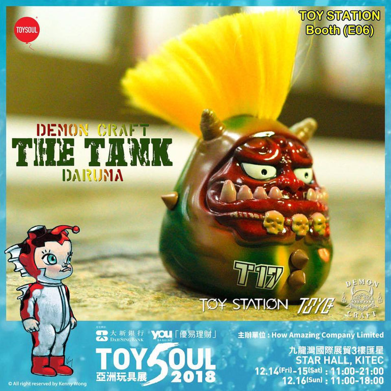Demon Craft Daruma - THE TANK
