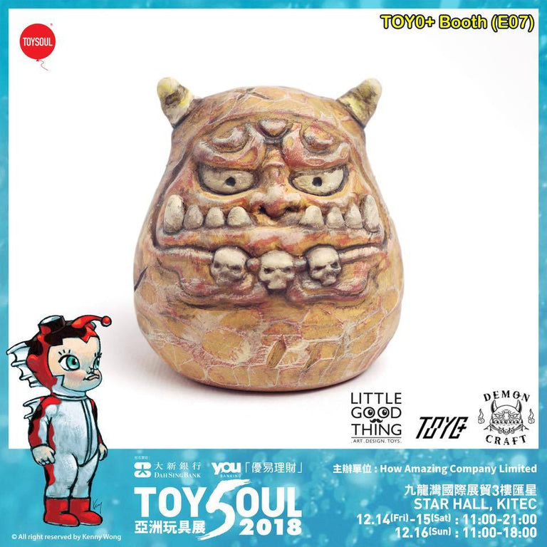 Demon Craft Daruma - Wooden Crafted Version