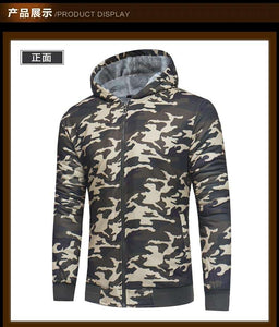 Men's Hooded Fleece Cotton Camouflage Jacket