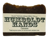Humboldt Hands - Natural Essential Oil Cinnamon (Qty. 1)