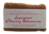 Japanese Cherry Blossom Scrub (Qty. 1)