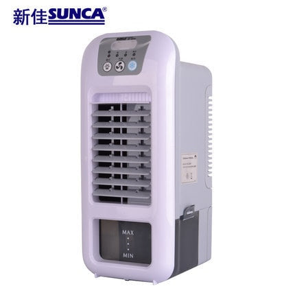 Freeshipping mini outdoor  Air cooling fan  control air cooler air conditioners Can be recharged cooler SF-3229