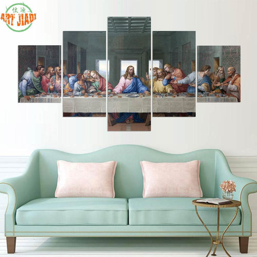 5 piece/set canvas art Jesus Last Supper HD Canvas Painting Wall Art Singer Decorations for home Panels Poster For Linving\C-817
