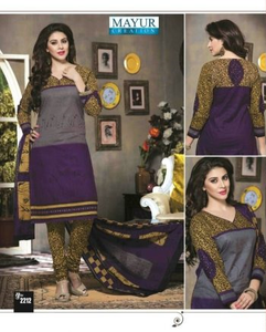 Cotton Printed Dress Material (Purple & Brown)