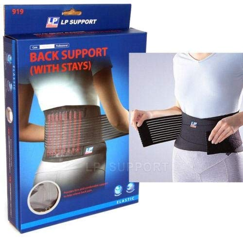 LP 919 Back Support with Stays Elastic braces pad protect for Muscle strain pain